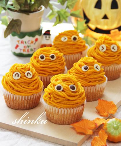かぼちゃモンブランカップケーキ