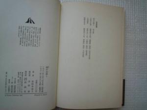 2月30日 架空の日付 鬼太郎