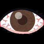 コロナウイルス 症状 目やに 目が赤い 充血 結膜炎 症状