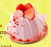 ひな祭りケーキ シャトレーゼ 予約 おすすめ 桃の節句 苺のムースケーキ
