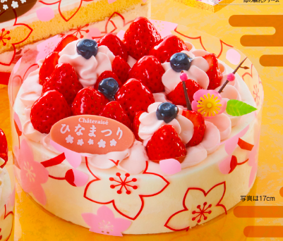 ひな祭りケーキ シャトレーゼ 予約 おすすめ ひなかざり 苺デコレーション
