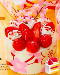 ひな祭りケーキ シャトレーゼ 予約 おすすめ ひなかざり プレミアム苺デコレーション
