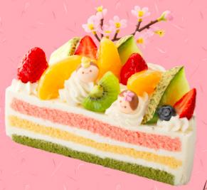 ひな祭りケーキ シャトレーゼ 予約 おすすめ ひなかざりフルーツハーフデコレーション