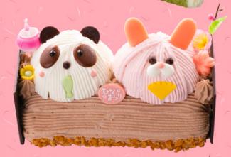 ひな祭りケーキ シャトレーゼ 予約 おすすめ 桃の節句 ハッピーどうぶつロールデコレーション