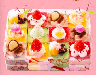 ひな祭りケーキ シャトレーゼ 予約 おすすめ 桃の節句 プティフール