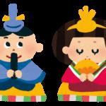 ひな祭りイベント東京 グルメ・スイーツ・カフェ