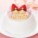 ひなまつりケーキ セブンイレブン2020 苺のかまくらケーキ 予約方法