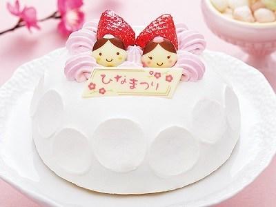 セブンイレブン ひなまつりケーキ キンプリ クリスマスケーキ