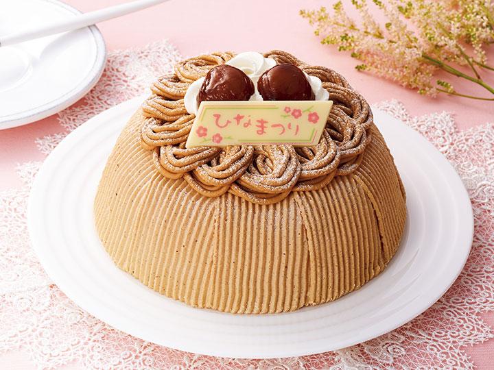 ひなまつりケーキ セブンイレブン2020 苺のかまくらケーキ 予約方法 イタリア栗のモンブラン