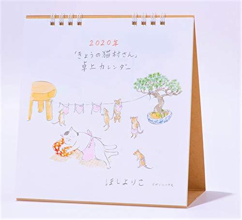 きょうの猫村さん グッズ 猫村商店 エプロン 茶碗 ハンカチ 手ぬぐい 傘