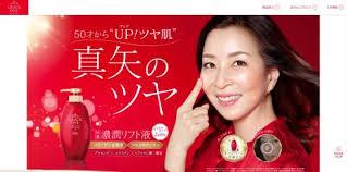 真矢ミキ 美容法 年齢 肌 綺麗 秘訣 全盛期 今 比較