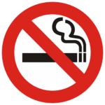 健康増進法改正 屋内禁煙 受動喫煙防止法 わかりやすく
