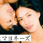 臼田あさ美出演映画 おすすめ 南瓜とマヨネーズ オダギリジョー 共演