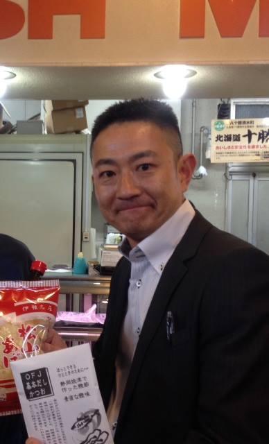 ひまわり市場の那波秀和社長の経歴!山梨のヤンキースーパー【激レアさん】