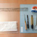 マスクケースの作り方クリアファイルで簡単!立体的に作れる型紙