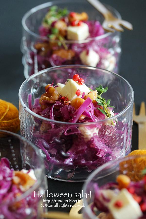 ハロウィンサラダ簡単レシピ紫キャベツ!盛りつけの人気アイデア7選