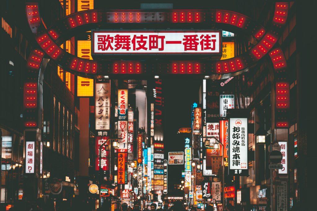 歌舞伎町ホスト逮捕辻真治統容疑者の画像M-1出場していた【辻幕府】