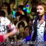 上田竜也チャンカパーナ踊らない理由は?THE MUSIC DAY 最高視聴率